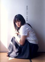 Kanjiya_02_2